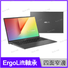 華碩 ASUS X512FL-0101G8265U 灰【i5 8265U/15.6吋/MX250/四核心/獨顯/輕薄/intel/筆電/Win10/Buy3c奇展】Vivobook X512F