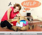 旅行收納袋套裝行李箱整理包 旅游出差便攜衣物分裝袋收納包6件套【博雅生活館】