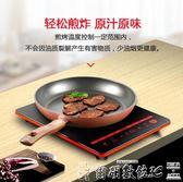 電磁爐小米生活電磁爐特價家用智慧靜音觸摸火鍋電池爐灶節能爆炒 爾碩數位3c