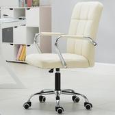 電腦椅家用辦公椅職員椅會議椅棋牌室椅休閒四腳椅弓形學生座椅子ATF 錢夫人小舖