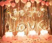 求婚驚喜告白房間布置創意 成人七夕浪漫表白發光氣球帶燈裝飾品WD 至簡元素