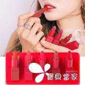 【6支】口紅持久保濕不脫色防水唇膏韓國學生款可愛正品小樣套裝