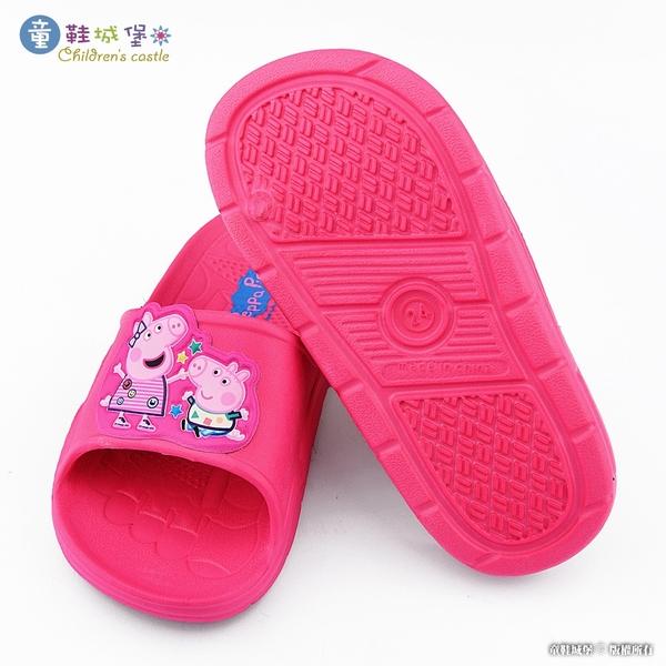 童鞋城堡-佩佩 喬治 輕量室內外拖 粉紅豬小妹 PG0041-桃/藍 (共二色)