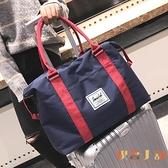 旅行出差帆布手提包大容量男行李袋健身便攜短途拉桿登機包女【倪醬小舖】