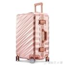 行李箱ins網紅女密碼皮箱子旅行箱24鋁框拉桿箱男萬向輪韓版20寸 【全館免運】 YJT