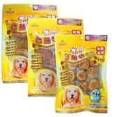 【🐱🐶培菓寵物48H出貨🐰🐹】 BASTER》巴絲特寵物美味零食 (34種口味)1包