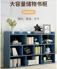 桌面收納架 書架置物架簡約落地家用學生收納書柜簡易經濟型桌上客廳儲物格子 3C公社YYP