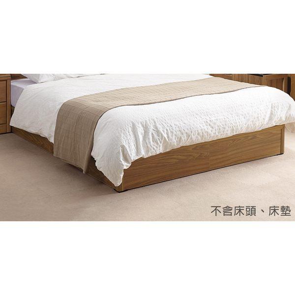 【森可家居】柚木色6尺床底(6分板) 7JX51-4
