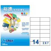裕德 編號(18) US4674 多功能白色標籤14格(105x42.3mm)   100入/盒