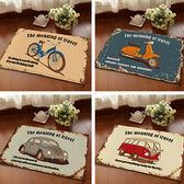 ✭慢思行✭【V20】交通工具圖案地墊(短) 門墊 腳墊 地毯 玄關 浴室 廚房 臥室 客廳 防滑