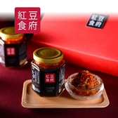 紅豆食府SH.干貝XO醬禮盒 (2入/盒)(購買即送精美保冷袋﹍愛食網