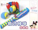 麗嬰兒童玩具館~卡裝-軟式安全的簡易棒球丟丟樂.PV軟棒.黏黏手套.軟海棉球親子室內遊戲