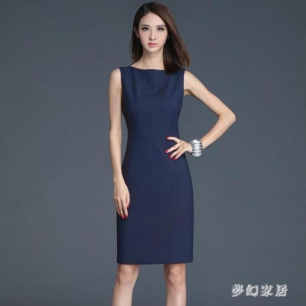 氣質女裝2020春夏新款中長款OL職業修身包臀純色無袖打底連身裙夏 FX4570 【夢幻家居】