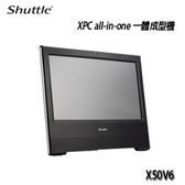 Shuttle浩鑫 X50V6 all-in-one 可觸控準系統 黑色