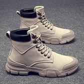 秋冬季男鞋子高幫馬丁靴男士中幫工裝靴雪地男靴潮鞋加絨保暖棉鞋