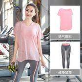 大碼健身房瑜伽服運動套裝女胖MM200斤跑步速干夏季寬鬆晨跑衣服