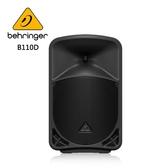 BEHRINGER B110D 主動式喇叭 (10英寸PA揚聲器系統)