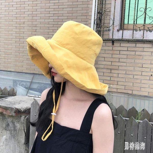 遮陽帽 太陽帽大沿純色帽子女夏天韓版百搭防曬漁夫帽 BT6192『男神港灣』