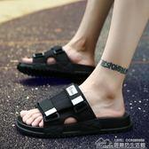 拖鞋男士涼鞋男男涼拖鞋防滑沙灘鞋一字拖時尚室外穿越南拖潮 居樂坊生活館