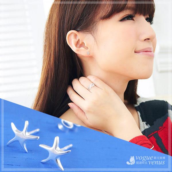 蔚藍星情 立體造型小海星貼耳耳環 925純銀耳環 維克維娜