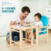兒童吃飯餐椅實木寶寶座椅多功能學坐嬰兒餐桌椅可調節寶寶椅子 igo 薔薇時尚