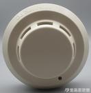 報警器 海灣煙感報警器G3T點型光電感煙火災探測器感應煙霧報警器3c商用 宜品