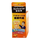 【Schiff】Airborne發泡錠香橙口味(10錠/盒)