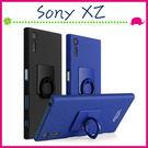 Sony XZ F8332 5.2吋 指環磨砂手機殼 素面背蓋 PC手機套 簡約保護套 防滑保護殼 硬殼 牛仔殼
