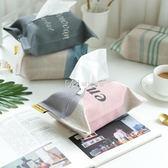 紙巾盒 日式風棉麻布藝紙巾盒家用紙巾袋汽車車載抽紙盒  瑪奇哈朵
