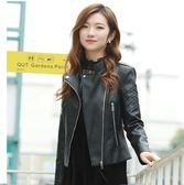 女皮衣外套 PU皮短款外套 立領韓版機車皮衣 S-2XL #llf287 ❤卡樂❤