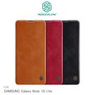摩比小兔~NILLKIN SAMSUNG Galaxy Note 10 Lite 秦系列皮套 側翻皮套 保護殼 手機殼