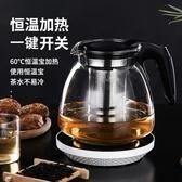 加熱杯墊 暖暖杯墊55度恒溫熱牛奶神器全自動保溫水杯茶杯保溫底座加熱杯墊