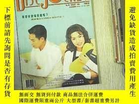 二手書博民逛書店DISC罕見JOCKEY 1995 58..Y180897