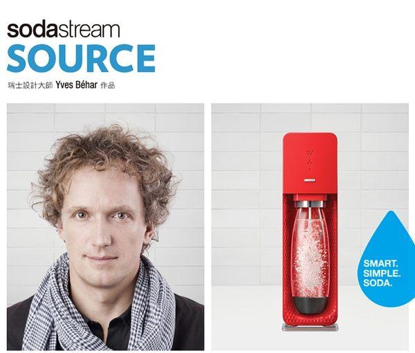 SodaStream SOURCE氣泡水機(紅)(A)