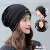 包頭帽帽子女潮套頭堆堆帽休閒圍脖頭巾帽睡帽月子帽 陽光好物