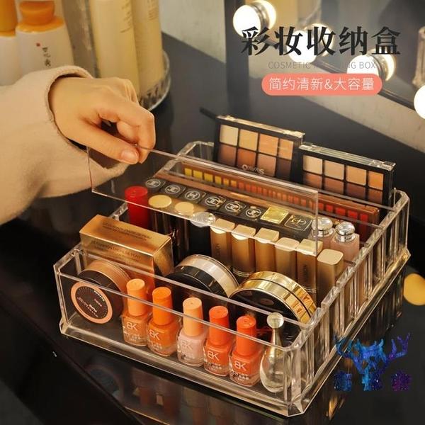 抽屜整理化妝品分隔簡約整理收納盒【古怪舍】