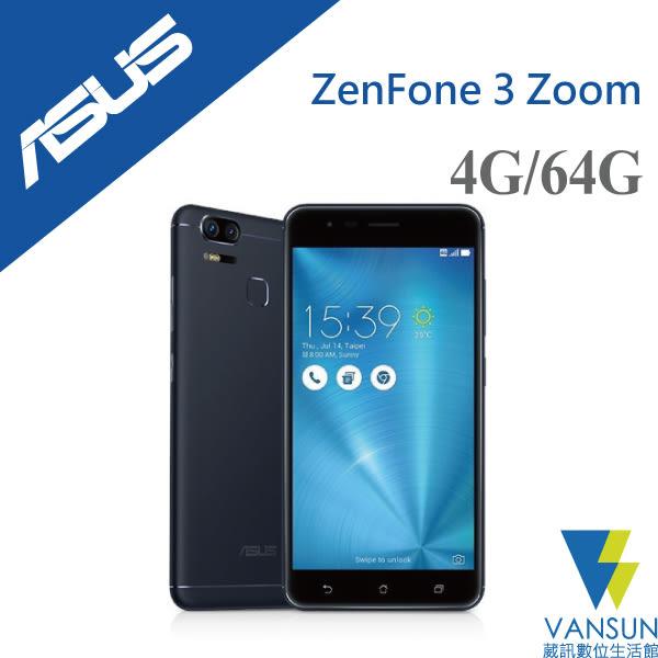ZenFone 3 Zoom 4G/64G 贈保貼+LED隨身燈