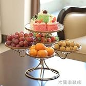 果盤 水果盤客廳創意家用果盤茶幾糖果盤歐式多層拼盤北歐風格現代 雙11全館優惠特價~