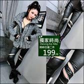 克妹Ke-Mei【AT49565】歐美單 龐克BF風多拉鍊性感摟空仿皮彈力內搭褲