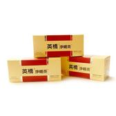 (6盒量販組) 英橋淨暢茶 2gX40包/盒 共6盒