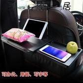 車載小桌板車用電腦桌子可折疊多功能支架