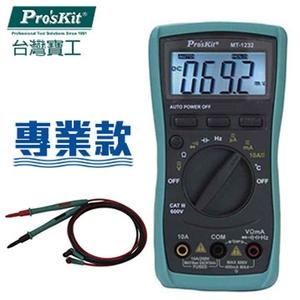 【ProsKit 寶工】3 3/4 防護型多功能自動數位萬用電錶 MT