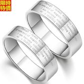 戒指 925純銀女配件-熱賣生日情人節禮物6c93【巴黎精品】