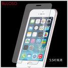 《不囉唆》IPHONE6 5.5寸高清保護貼 螢幕保護貼/保護膜(不挑色/款)【A287135】