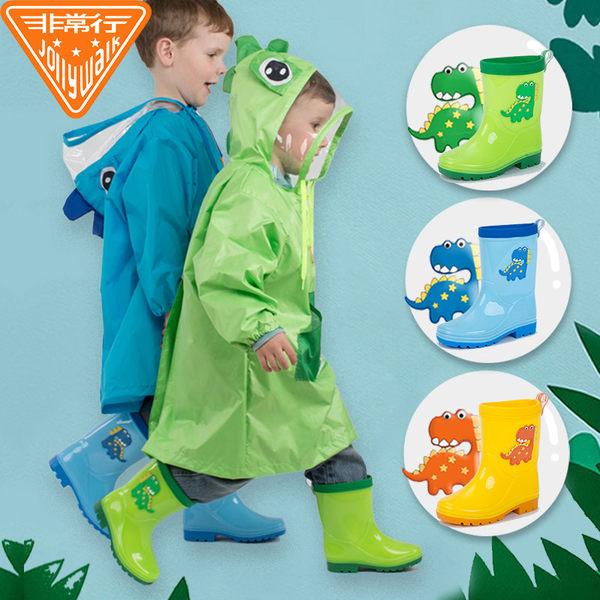 雨鞋 兒童雨鞋正韓男童寶寶女童小童雨靴小孩幼兒水鞋防滑卡通雨衣膠鞋秋冬保暖