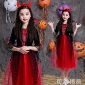 萬聖節兒童服裝女禮服表演服女童公主裙女巫cosplay吸血鬼演出服 可然精品