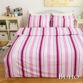 BUHO《田園序曲》雙人三件式100%純棉床包組
