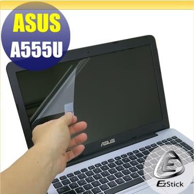 【Ezstick】ASUS A555U 專用 靜電式筆電LCD液晶螢幕貼 (可選鏡面或霧面)