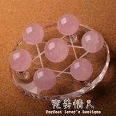 水晶球-開光天然粉水晶球七星陣擺件黃紫白紅綠黑七星陣招桃花旺愛情姻緣 完美情人館