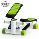 雙超新款美體靜音免安裝多功能踏步機 家用運動健身器材tw潮